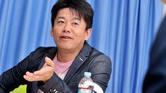 Takafumi Horie (Oct. 29, 1974) Japanese entrepreneur.