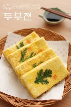 Asian Vegetables, Korean Food, Places To Eat, Tofu, Food Photography, Yummy Food, Favorite Recipes, Snacks, Meals