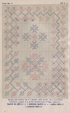 Kasuti of Karnatak - Indira Joshi - 1963--ebook with various motifs very good