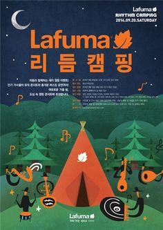 캠핑 포스터 - Google 검색
