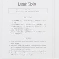 【送料無料】ラメスタイロ特別ケースセット - クライ・ムキネットショップ
