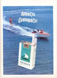 Αθάνατη Ελληνική Διαφήμιση Retro Ads, Vintage Ads, Greece History, Old Greek, 80s Kids, Old Ads, Athens Greece, Old Photos, Childhood Memories