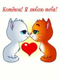 Картинки по запросу фото шаблон  надпись с любовью