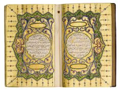 Surat 1 Fatiha (The Opening) at right, all verses, it is beautiful,likened to David's 23 Psalm of the Christian NT, and repeated many times in each of the 5 daily prayers; Surat 2 Baqara (The Cow) at left, verses 1-4 of 286, making it the longest chapter in the Qur'an. It is described as summing up the whole teaching of the Qur'an. An illuminated Ottoman Qur'an, copied by Hajj Muhammad Emin Nazimi, Turkey, dated 1265 AH/1848 AD (A Shabbas)