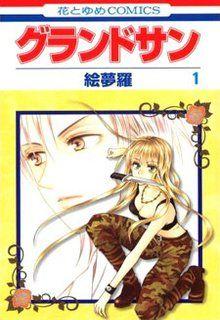 Grand Sun Manga Español, Grand Sun Capítulo 17 - Leer Manga en Español gratis en NineManga.com
