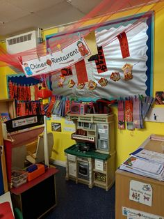 Role Play Areas, Chinese New Year, Arcade Games, Restaurant, Chinese New Years, Restaurants, Dining Rooms