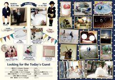 プロフィール Wedding Images, Wedding Designs, Thanks Card, Short Trip, Wedding Paper, Special Day, Photo Wall, Invitations, Album
