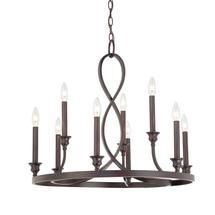 Buy the Quoizel Dark Cherry Direct. Shop for the Quoizel Dark Cherry 9 Light 2 Tier Steel Chandelier from the Whitfield Collection and save. Outdoor Chandelier, Chandelier Lighting, Chandeliers, Stained Glass Chandelier, Quoizel Lighting, Wall Lights, Ceiling Lights, Contract Furniture, Candle Sconces