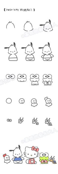 如何画HelloKitty的朋友们,来自@基质的菊长大人