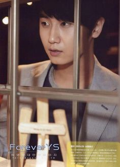 Heo Young Saeng Heo Young Saeng, Double S, Music Is Life, Korean Actors, Kdrama, Crying, The Voice, Prince, Romance