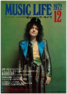 Japanese magazine, Music Life, December 1972.