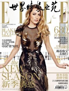 blake lively elle china cover Blake Lively is Golden in Gucci for Elle Chinas September 2013 Cover