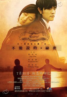 Jay Chou - 不能說的秘密 Movie (2007) Directed, Written & Music by Jay Chou. Starring Jay Chou.