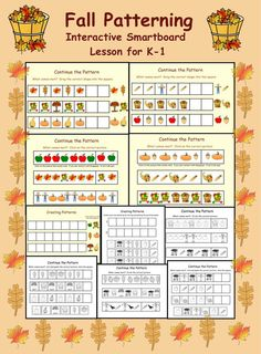Fall Patterning Smartboard Activities for K-1