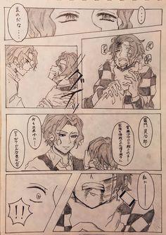 Voltron Galra, Dragon Slayer, Cute Gay, Memes, Fangirl, Anime Art, Geek Stuff, Kawaii, Manga