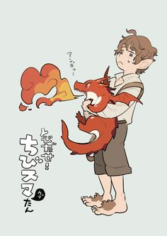 fawnlock | smaug # the hobbit # bilbo baggins