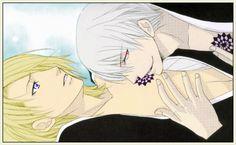Image - ☼ Gin x Kira ☼ - L'alliance du romanesque et de la virilité,... - Skyrock.com