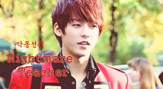 Drama Nightmare Teacher