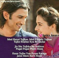 Love this song Love Song Quotes, Love Songs Lyrics, Song Lyric Quotes, Cool Lyrics, Romantic Love Quotes, Music Lyrics, Happy Quotes, Life Quotes, Bollywood Movie Songs