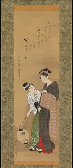 Woman and Attendant  Attributed to Utagawa Toyokuni I  (Japanese, 1769–1825)  Period: Edo period (1615–1868) Date: ca. 1795 Culture: Japan Medium: Hanging scroll; ink and color on silk