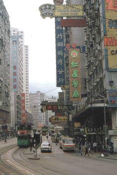 Hong Kong - 1970s