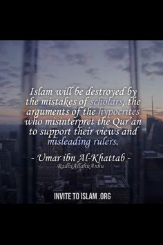 Amazing quote from Umar ibn Al-Khattab, RAA. The state of Islam today sib7an Allah..