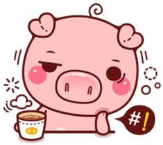 """Pigma : I am called """"Pigma"""" , a cute cuddly pig. I will bring more excitement and fun to your chatting experience. Kawaii Pig, Pig Images, Cute Disney Pictures, Frog Drawing, Pig Pig, Pig Illustration, Mini Pigs, Baby Pigs, This Little Piggy"""