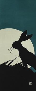 竹久夢二/大正ロマン手ぬぐい/月光 Chinese Festival, Lucky Rabbit, Kawaii Bunny, Japanese Mythology, Japanese Wall, Rabbit Art, Bunny Art, 1920s Art Deco, Motif Design