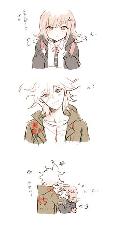 Previous Pinner: A little out of character for Nagito, but still cute.