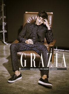 Son Ho Joon - Grazia Magazine January Issue '15