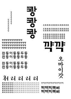 t212_kw_심주연_w11_05