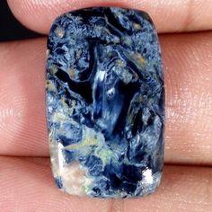 15.75cts.100% brilliant ! Designer ! pietersite cushion cabochon loose gemstone! #Handmade