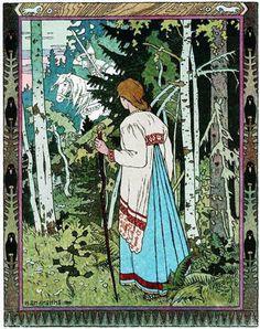 Ivan Yakovlevich Bilibin (1878—1942)  Vasilisa and the White Rider  Illustration for the book