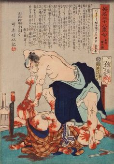 Tsukioka Yoshitoshi: Naosuke Gombei ripping off a face (1867) from '28 Famous Murders with Verse' series, woodblock print