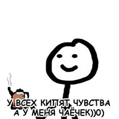 Funny Video Memes, Cute Memes, Funny Relatable Memes, Wtf Funny, Cute Backgrounds For Iphone, Stupid Pictures, Hello Memes, Russian Humor, Happy Memes
