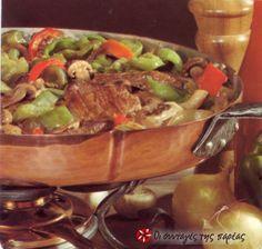 Μοσχάρι πολύχρωμο #sintagespareas Greek Recipes, Meat Recipes, Pot Roast, Carne, Food And Drink, Beef, Dinner, Cooking, Ethnic Recipes