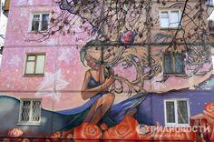 Les autorités de Moscou concluent des contrats avec des artistes de graffiti sur des images de peinture à certains endroits. Le début du printemps est traditionalisme ...