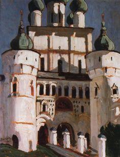 """Николай Рерих """"Ростов Великий. Вход в Кремль. 1903"""""""