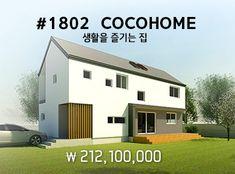 뉴타임하우징 Home Projects, Mansions, House Styles, Outdoor Decor, Home Decor, Architecture, Decoration Home, Room Decor, Fancy Houses