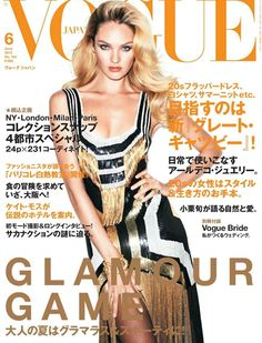 Candice Swanepoel for Vogue Japan June 2012
