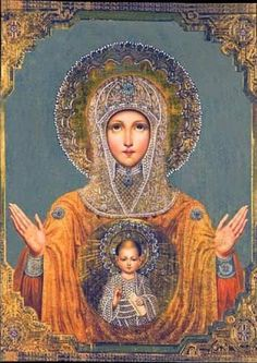 Mixed media artwork: Ikon of the Virgin, Russia, Century. Precious items attached to the piece. Religious Images, Religious Icons, Religious Art, Blessed Mother Mary, Divine Mother, Immaculée Conception, Images Of Mary, Queen Of Heaven, Mama Mary