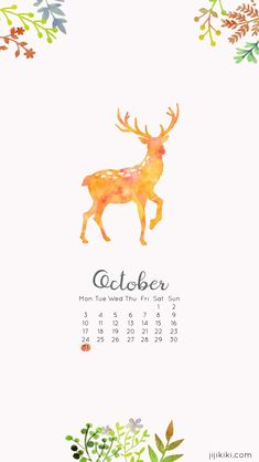 Free October 2016 Smartphone iPhone Android Autumn Fall Calendar