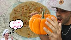 Bread Recipes, Dips, Pumpkin, Vegetables, Food, Pumpkins, Sauces, Essen, Dip