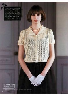 "Photo from album ""Keito Dama Spring on Yandex. Crochet Cardigan, Crochet Shawl, Knit Crochet, Crochet Summer Tops, Crochet Magazine, Poncho, Vintage Crochet, Crochet Clothes, Pulls"