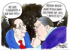 Olandreou!