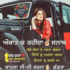 8 Best GhAinT JATTI images in 2018 | Punjabi quotes, Ego