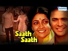 Sath sath. Such a simple and cute movie!