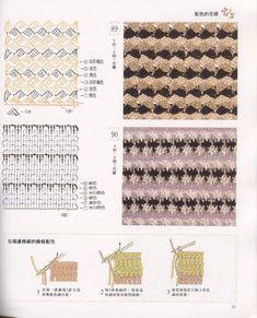 Blanket Stitch, Stitch 2, Crochet Stitches, Crochet Patterns, Crochet Ideas, Crochet Diagram, Rubrics, Hand Stitching, Sewing Crafts