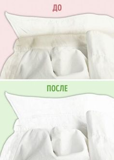 10 Trucos que le devolverán la blancura a tu ropa 10 tricks that will return the whiteness to your clothes. Cleaning Recipes, House Cleaning Tips, Diy Cleaning Products, Cleaning Solutions, Cleaning Hacks, Fee Du Logis, Best Hacks, Power Clean, Laundry Hacks