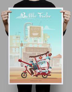 战斗三轮车 (Battle Trike) by William Dalebout, via Behance